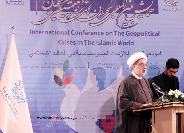 Resisting Takfiri Groups, Speech by Homam Hamoudi, First ...