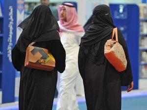 تحول وضعیت زنان در عربستان