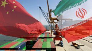 چین و جایگاه ایران در ژئوپلیتیک منطقهای