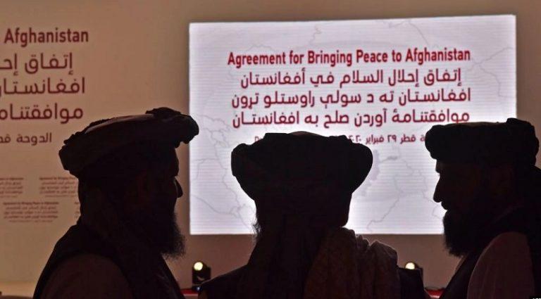 روند صلح افغانستان