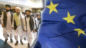 افغانستان و اتحادیه اروپا