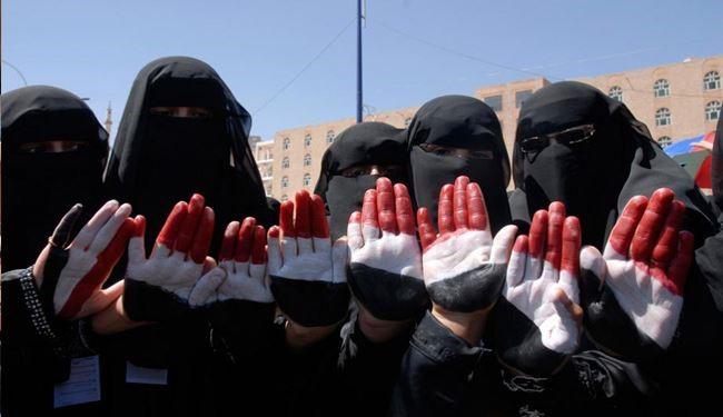 زنان و تحولات یمن