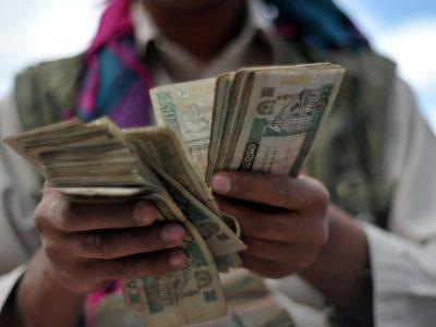 فساد مالی در افغانستان و کاهش کمکهای بینالمللی