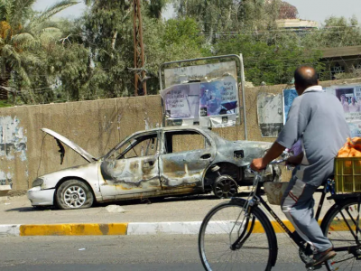 ابعاد عفو پیمانکاران بلکواتر و خروج آمریکا از عراق