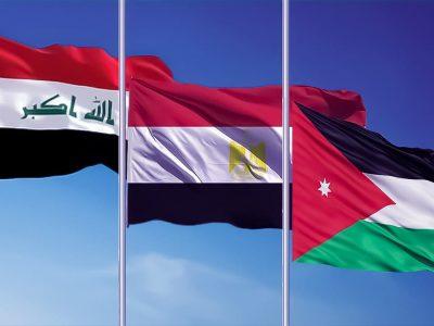 مصر، عراق و اردن